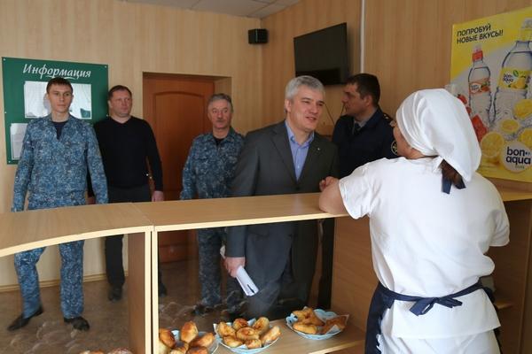 Фгуп промсервис фсин россии