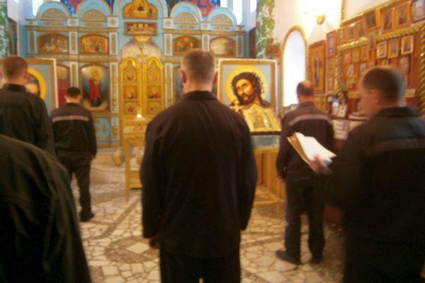 В ИК-1 ГУФСИН России по Челябинской области состоялся молебен