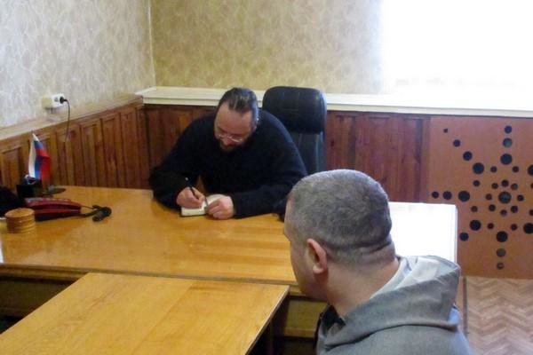 Отец Евгений провел духовные беседы с осужденными и подследственными.