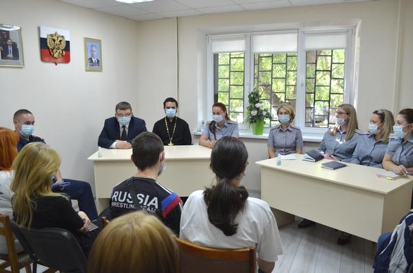 Сотрудники уголовно-исполнительной инспекции ГУФСИН России по Челябинской области присоединились к всероссийской акции «Родительский день в УИИ»